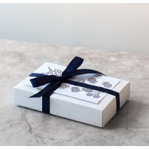 EK Bakery Brownie Gift Box